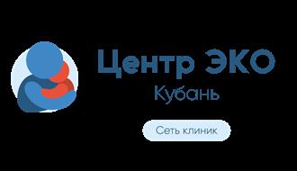 """""""Центр ЭКО"""" Кубань"""