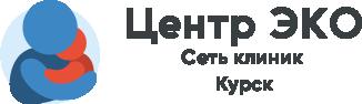 Клиника Центр ЭКО Курск