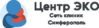 Клиника Центр ЭКО Симферополь