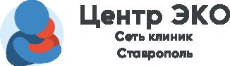 Клиника Центр ЭКО Ставрополь