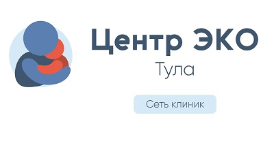 "Клиника ""Центр ЭКО"" Тула"