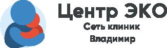 Клиника Центр ЭКО Владимир