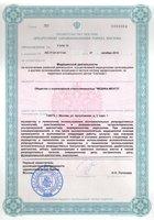 "Лицензия ""Центр ЭКО"" Москва"